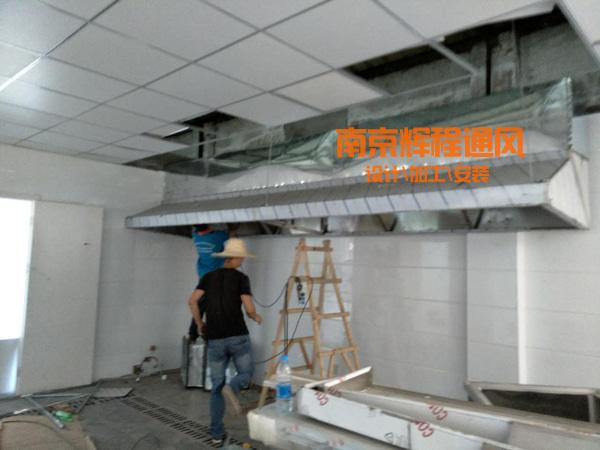 滁州柠檬鱼培训基地厨房排烟设备安装